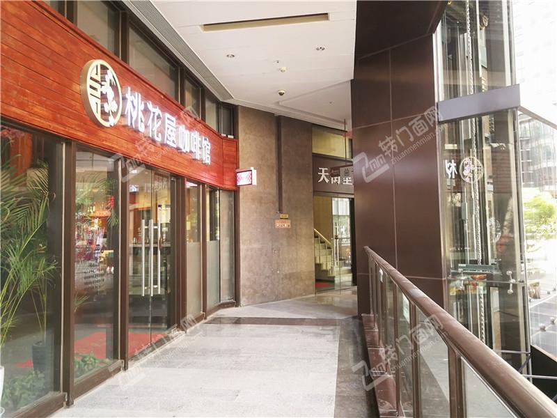 Z渝中区大坪时代天街200平米咖啡馆转让