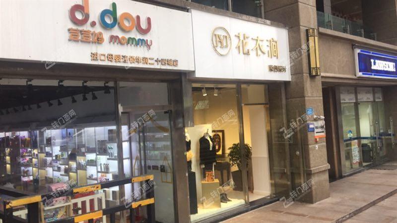 Z 九龙坡谢家湾百货超市母婴店(可空转)转让!