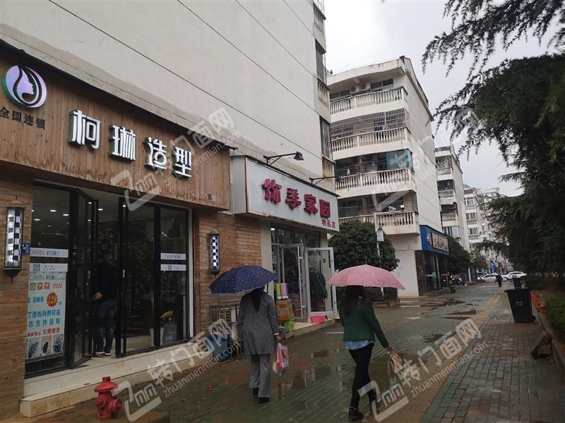 zyh汉口学院5年美发店急转(可空转)