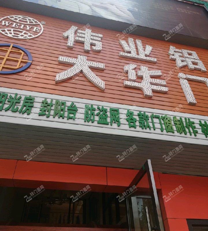 赣县精装建材店旺铺转让