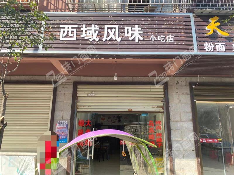 急转学校附近55平餐饮旺铺(房租1000/月)