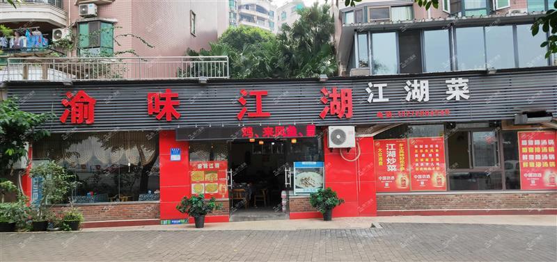 W杨家坪直港大道3年餐饮带天然气临街门面转让