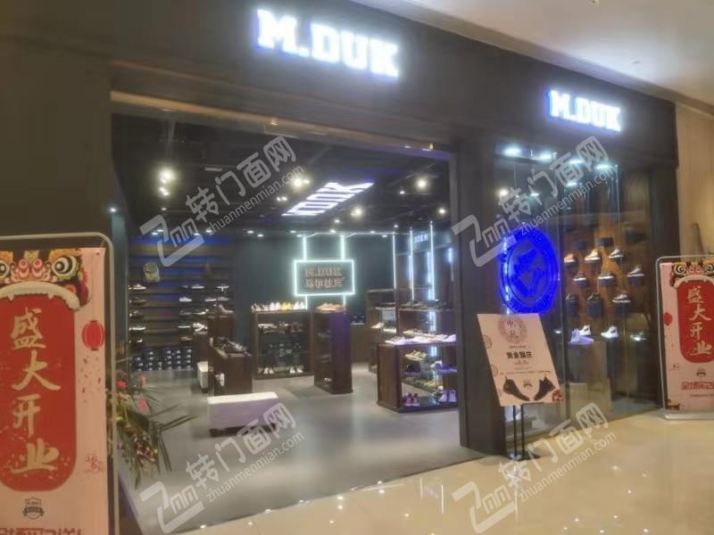 急转长沙保利广场84平米品牌鞋店旺铺