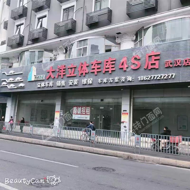 W江汉区发展大道汉口火车站华南海鲜城临街门面招租
