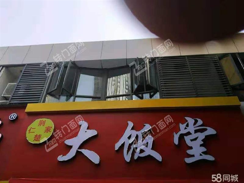 N徐东沙湖路日营业额6000+餐饮旺铺优转