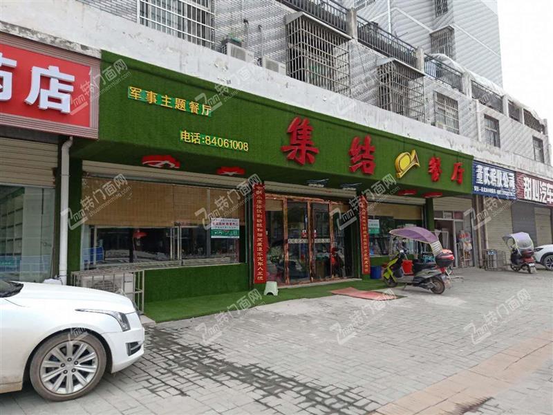 N蔡甸十字路口超大门头餐饮店转让