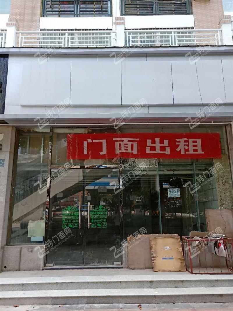 N硚口古田轻轨站出口50平门面出租