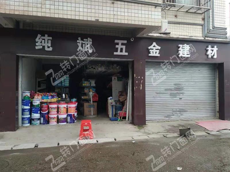 急转雨花区临街建材店