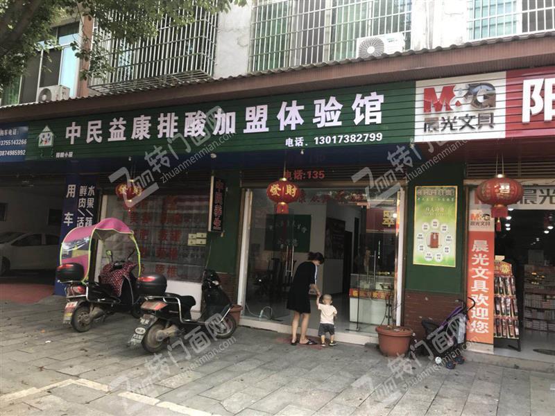 望城靖港128平养生中心优价转让