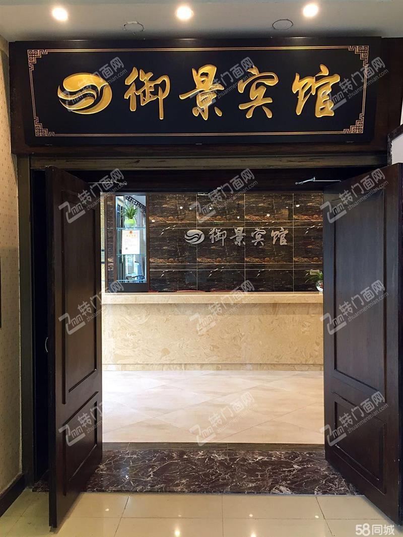 W【涪陵区宾馆酒店茶楼低价急转】