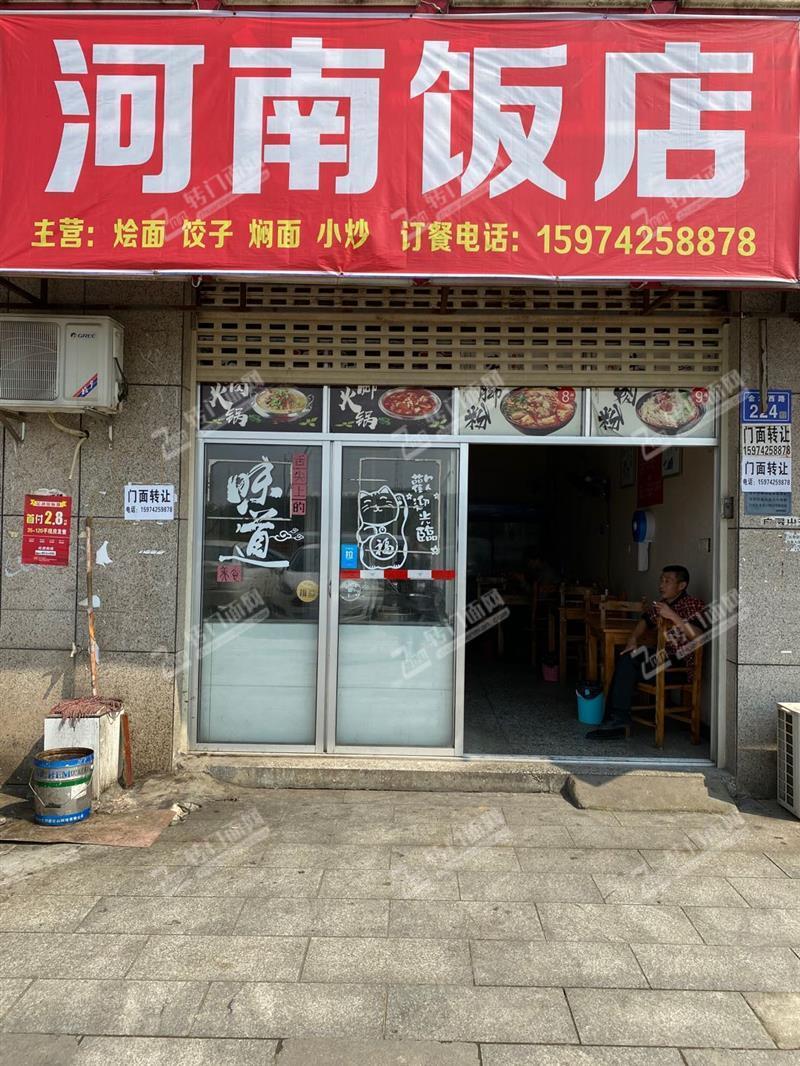 急转成熟小区90㎡临街餐饮旺铺(工业园单位围绕)