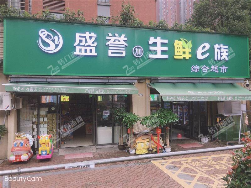 急转!凤凰城高档成熟小区临街旺铺