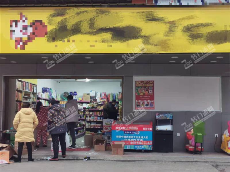 急转成熟小区115平米临街转角超市旺铺