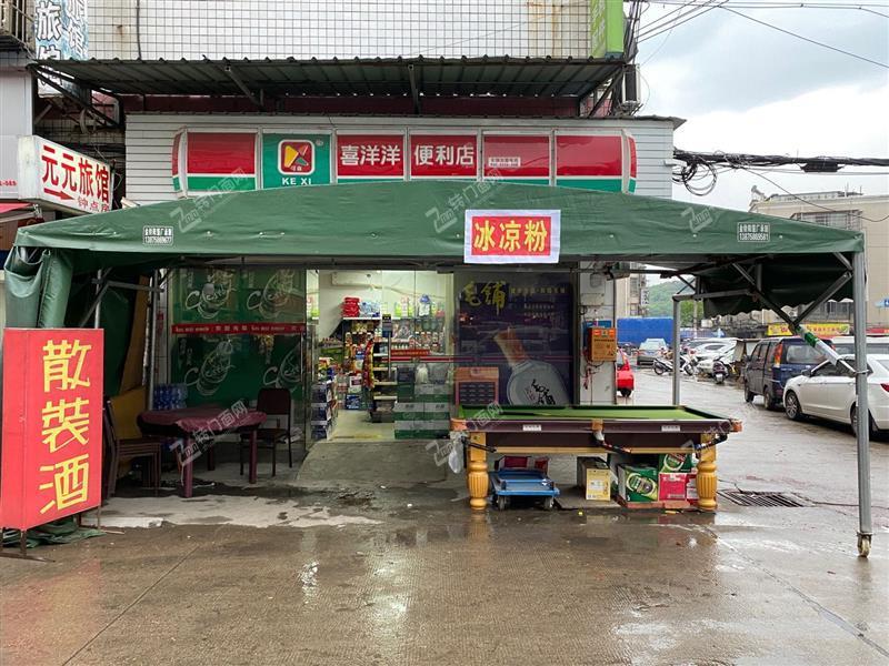 急转红星大市场45㎡临街拐角超市