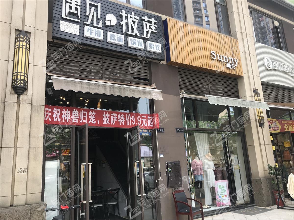 望城区42平米西餐店优价急转