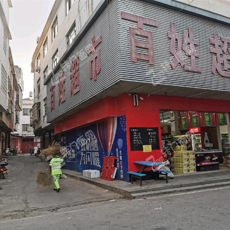 赣县经营6年大型超市转让