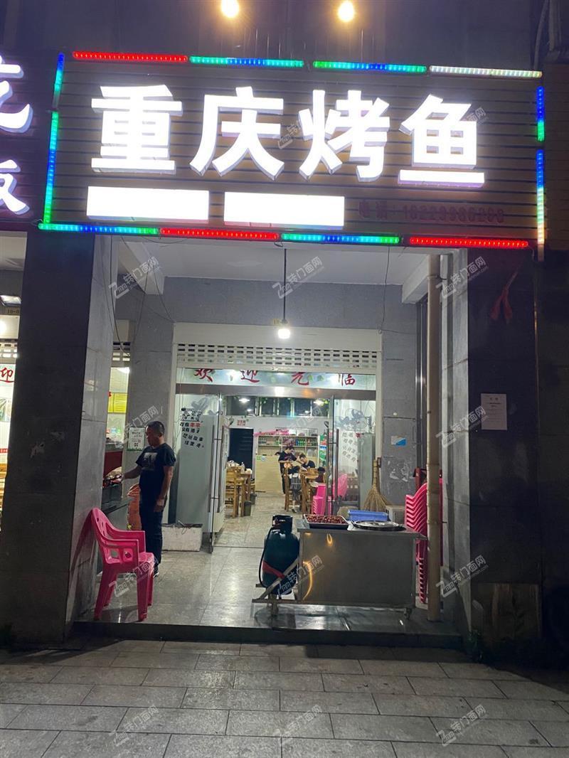 优价急转、碧桂园170㎡临街餐饮旺铺