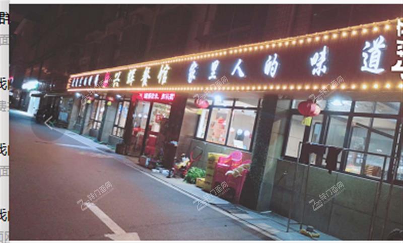 急转天心区380㎡临街8年餐饮旺铺
