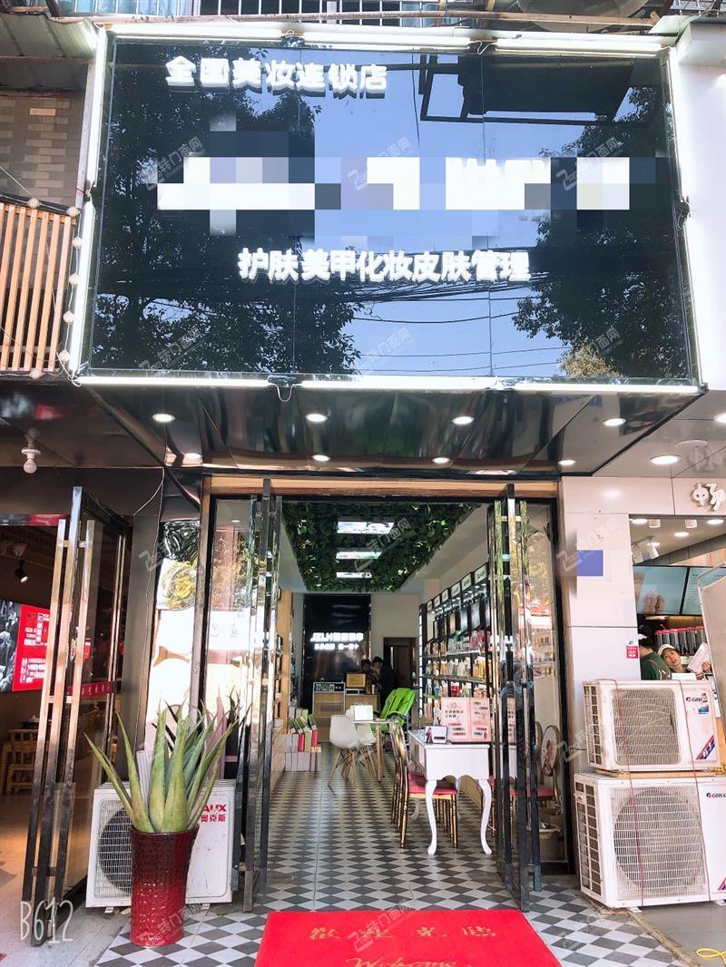 井湾路双高校唯一消费集中区58㎡化妆品店转让(可空转)