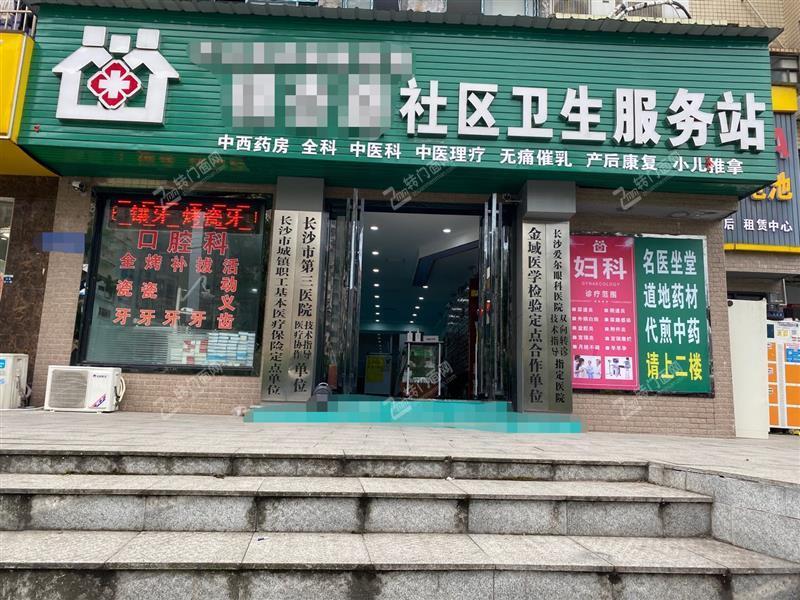 急转铁道学院150㎡临街旺铺(可空转)