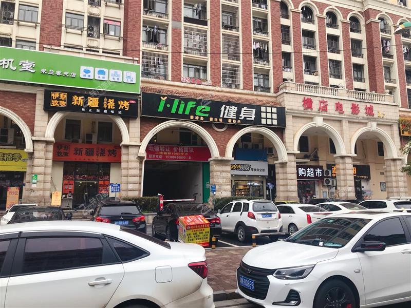 房东直租!中医药大学成熟社区精装修店铺(无行业限制)