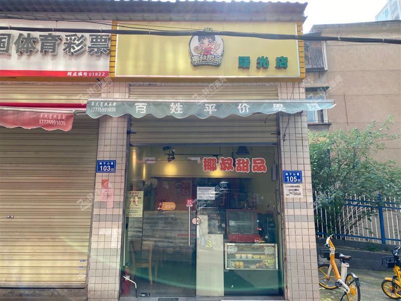 优价急转雨花区临街20㎡奶茶小吃(房租便宜可空转)