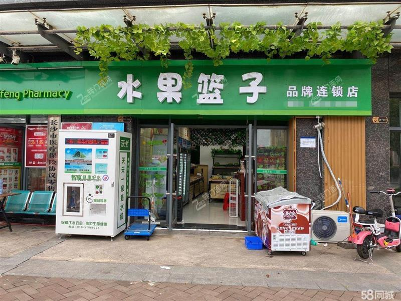 高档成熟小区出入口独家水果店低价转让(可空转)