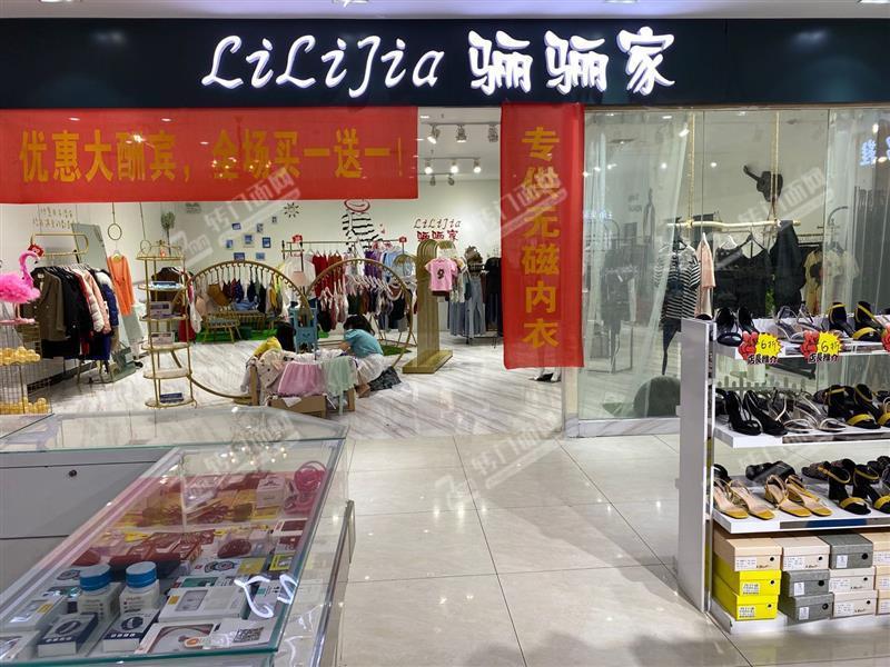 优价急转、长沙县130㎡盈利中服装店