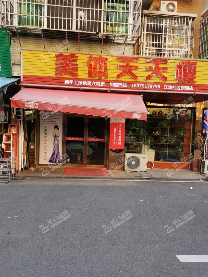 急转、湘江世纪城72㎡临街旺铺