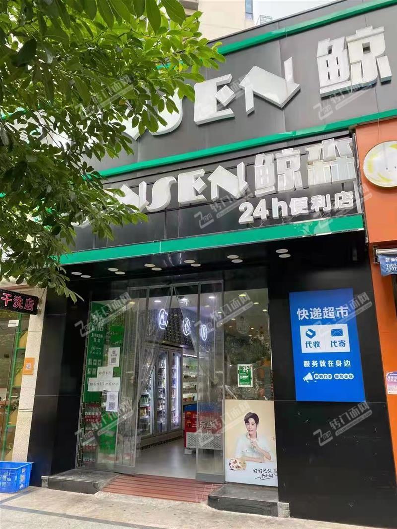 中航公园品牌便利店转让(招牌醒目)