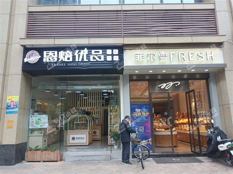 滨江二小面包烘焙店面空店转让