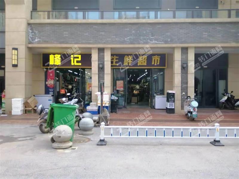 九龙湖万达文化旅游城L区生鲜超市转让
