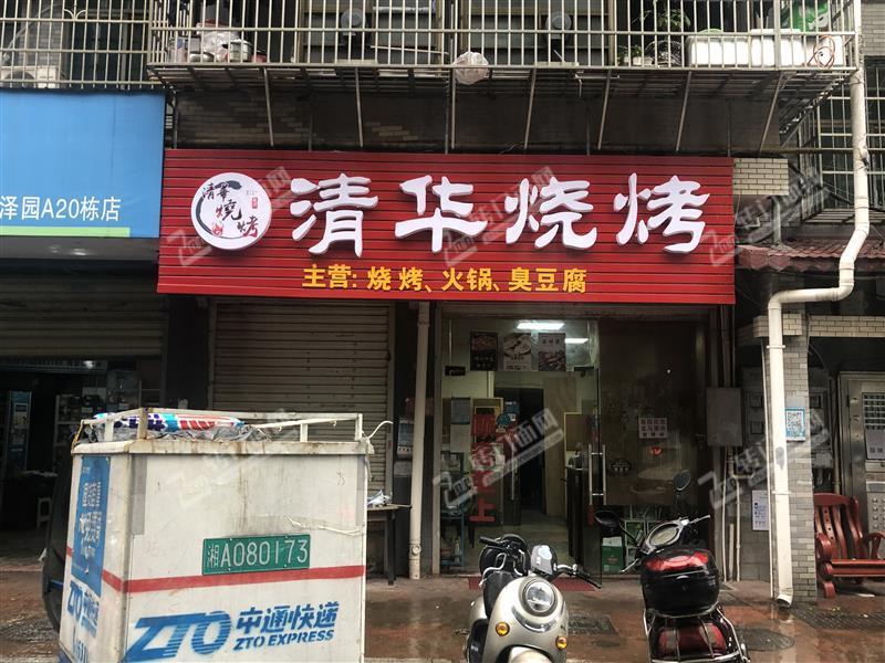 急转商学院盈利中75㎡临街餐饮旺铺