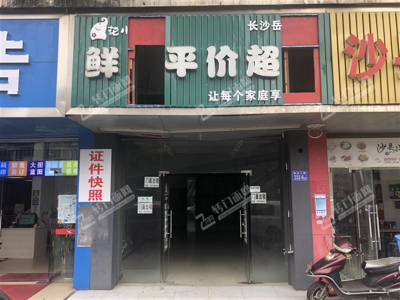 枫林三路阳明山庄49.18平门面出租