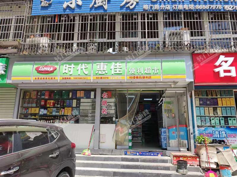 滕王阁附近时代惠佳超市转让
