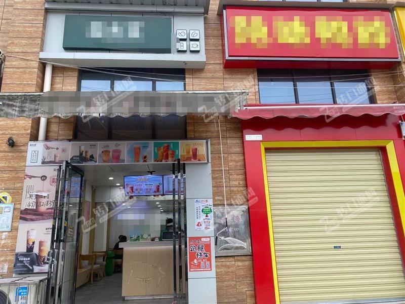 大学校门口临街42平奶茶旺铺营业额4000+五年老店