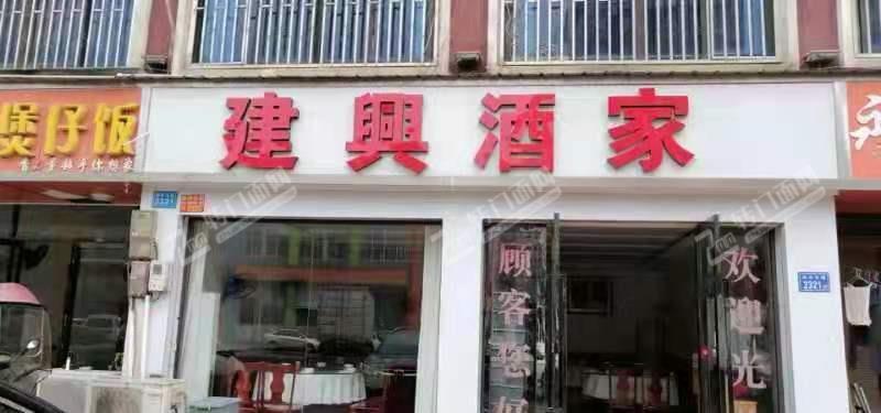 480平大面积的临街餐厅低价转让