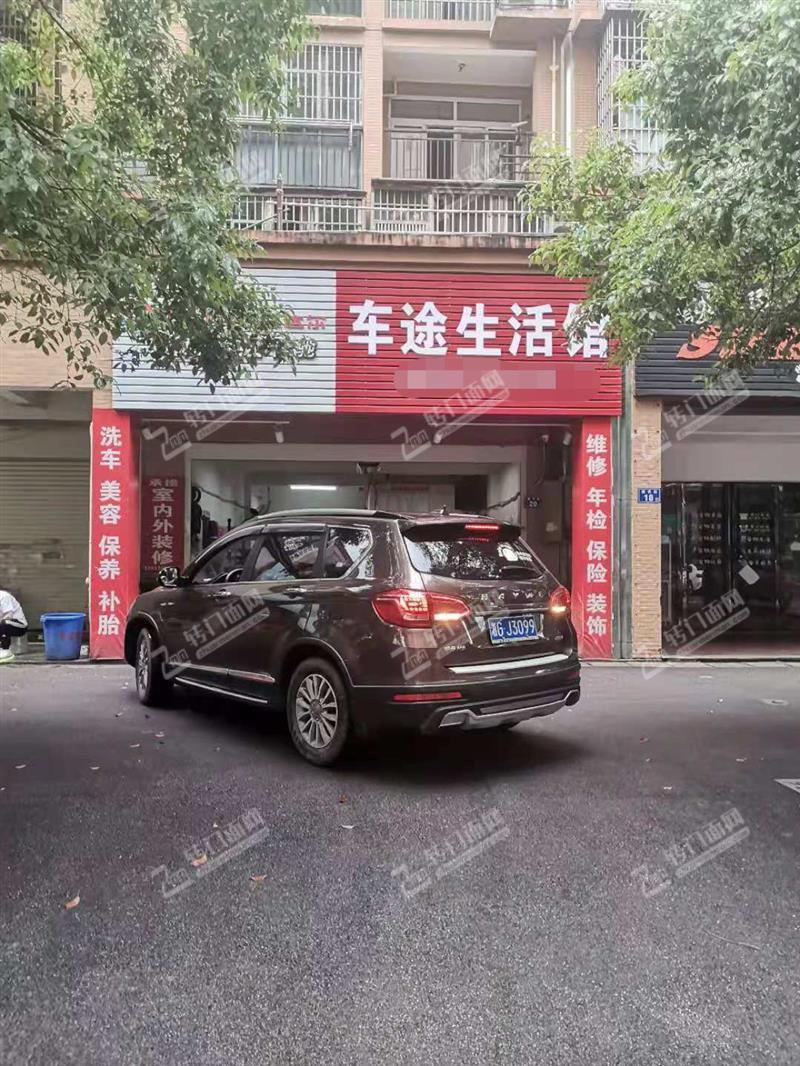 急转湖南商学院商圈100平米汽修店(带阁楼)