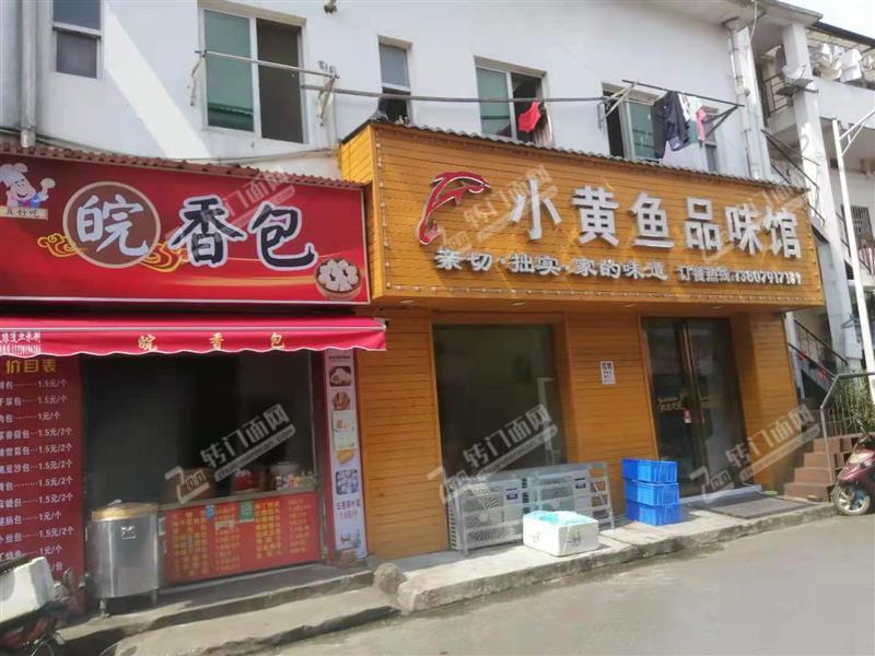 上海路东龙街盈利中餐饮店转让