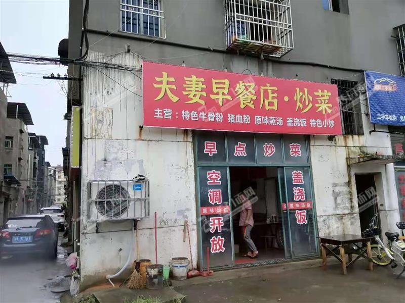 京东安居小区进出口独家早餐店转让
