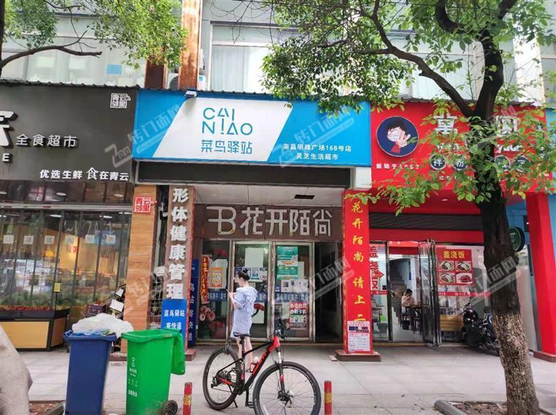 青云谱区明珠广场营业中的美容院转让或招合作伙伴
